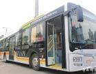 泸州首例纯电动新能源公交车明天开进农村