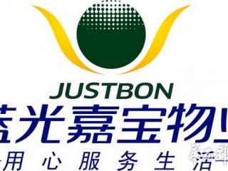 四川嘉宝资产管理集团有限公司