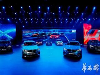 宝马:强大新车 领演车展,演绎未来