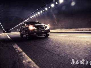 都市SUV驾控标杆 ——东风日产全新逍客试驾体验