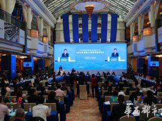 良好生态成香饽饽 知名企业四川行达州引资475亿元