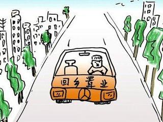 白领夫妇卖房回乡 卖深圳一套小两居得武汉四套学位房