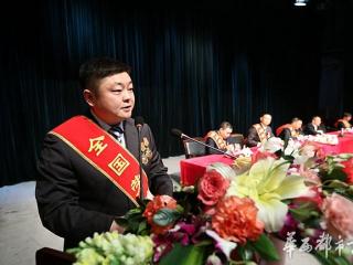 """庆""""五一"""" 国网达州供电公司举行劳模报告会"""