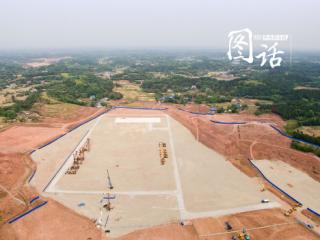 成都天府国际机场建设开工