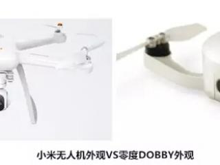 忘掉小米无人机,零度发布的DOBBY自拍无人机更酷
