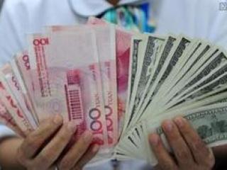 人民币中间价跌破6.63 创2010年来新低