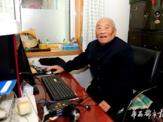 92岁老八路张文辉追忆74年党员生涯
