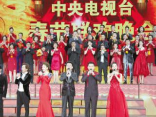"""2017年央视春晚""""早动手"""" 总导演还在选 调研组已入川"""
