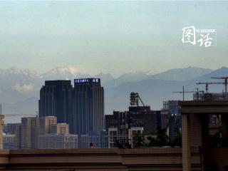 成都颜值又爆表 今晨西眺再见雪山