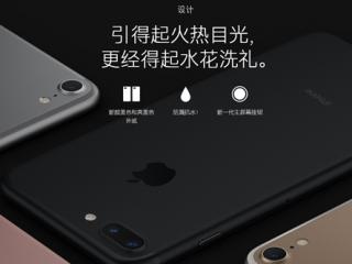 手机摄影师支持iPhone7系列的10大理由