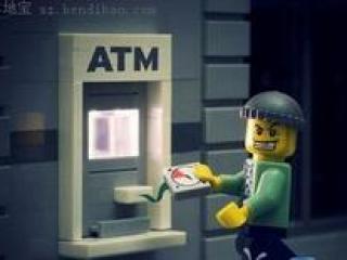 六部门联手打击电信网络诈骗 12月起ATM机转账24小时后到账
