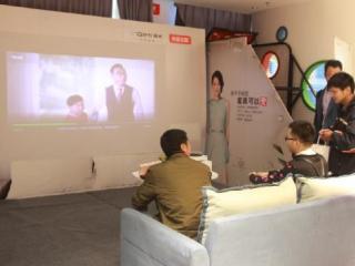 极米科技携手尚品宅配  无屏电视首次嵌入个性化定制家居