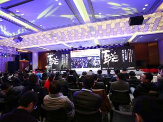 第十届四川互联网大会干货汇总:关于互联网美学的未来