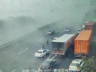 大雾致成雅成自泸高速封闭 双流机场东跑道停航关闭