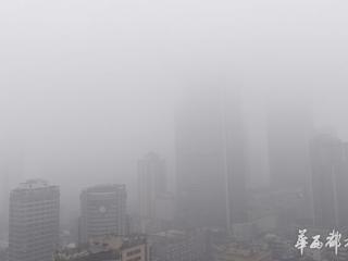 大雾橙色预警 四川全省多条高速关闭