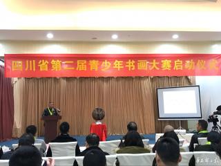 四川省青少年书画大赛启动 欢迎娃娃来投稿