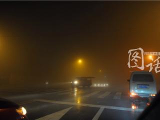 四川发布大雾橙色预警 多条高速封闭 航班延误
