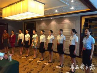海南航空2017首场招聘落地成都:重视外语 妆容也是考核项