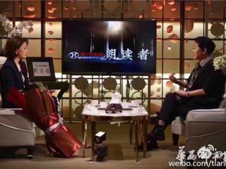 董卿搀扶倪萍走下舞台 两代央视一姐合体亮相《朗读者》