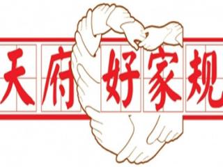 客家人邱伦阔自建民俗博物馆传家训