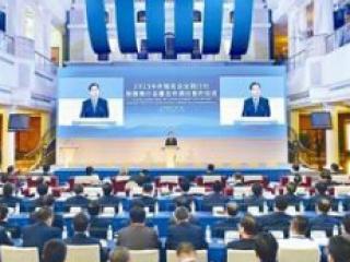 中外知名企业四川行即将启幕 拟推项目总投资额超3万亿