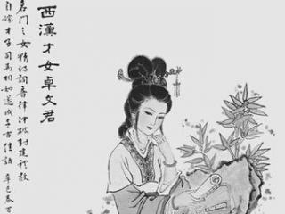 四川历史名人读者推荐:孟昶、花蕊夫人、卓文君