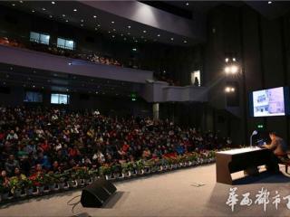 敦煌研究院副院长罗华庆,四川话讲述藏经洞的前世今生