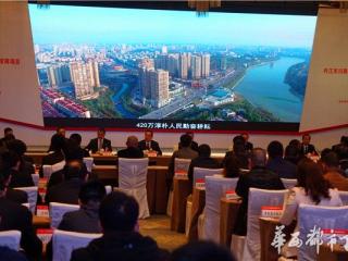 内江吸引川商返乡投资 现场签下超百亿大单