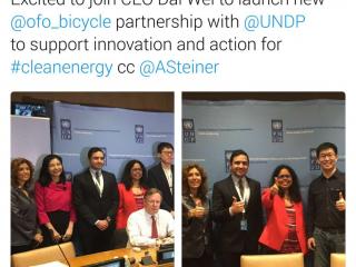 """ofo与联合国开发计划署战略合作 全球发起""""一公里计划"""""""