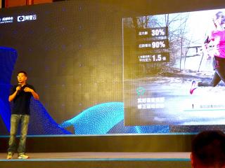 咕咚申波:全球运动品牌融合运动社区,运动鞋服将智能化