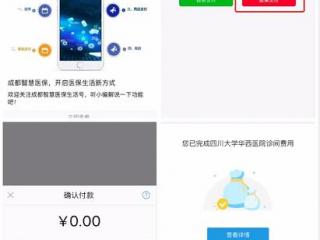ofo小黄车成都将推NB-IoT物联网智能锁共享单车