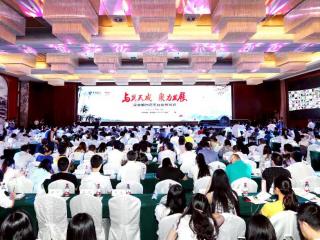 """创业新舞台 国家双创示范基地""""企业服务云平台""""成都上线"""