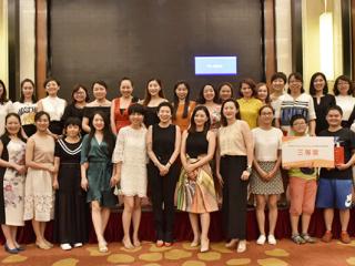 """聚焦大健康、消费升级等领域  """"17WE"""" 9个女性创业项目亮相"""