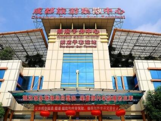 成都茶店子车站开通直达兴文石海旅游客车