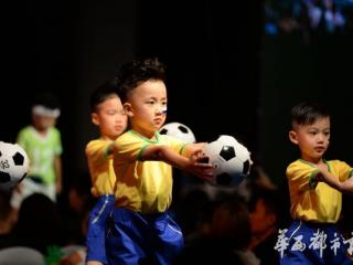 传统与国际相融合 2500宝贝同庆人生第一个毕业典礼