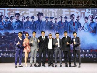 《建军大业》南昌首映 出品方自信票房过10亿