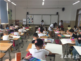 3万人!四川省社会艺术水平考级人数创历年之最