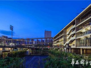 四川打造创新旅游新业态 两年签约项目57个