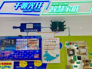 """整治小区宽带""""垄断"""",四川拟规定收取入场费可处罚款"""