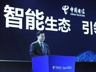 中国电信全面取消手机国内长漫费  将惠及8000万用户