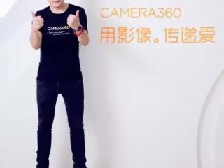 相机360如何成为拥有超过8亿用户的超级产品?