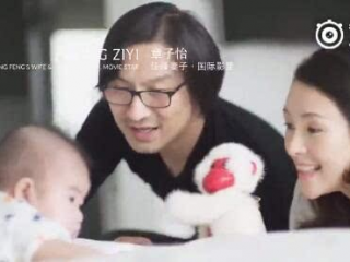 汪峰音乐纪录片《存在》首次曝光与章子怡恋爱细节