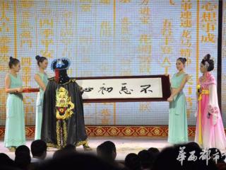 独家曝光赵本山弟子贾小七书法作品 有观众高价求购