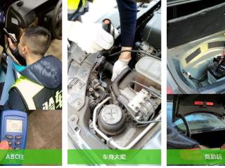 验车帮建认证验车师预约服务平台 创始人曾遭二手车陷阱