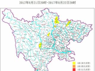 四川发布地灾3级预警 广元绵阳等地注意