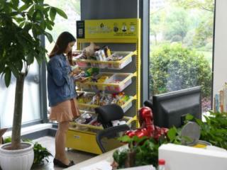 多家无人便利货架融资千万,办公室零食自助是好生意?