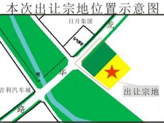 天府新区拍卖470亩土地  7000元/㎡起拍