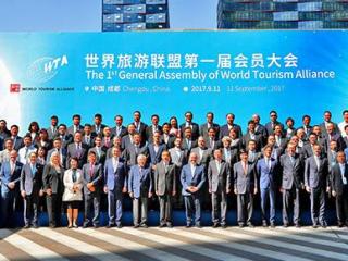 """""""一带一路""""旅游合作 成都倡议建立全球性可持续旅游发展标准"""