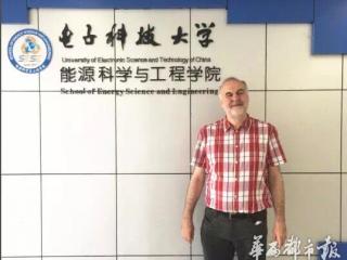电子科大外籍教授当选欧洲科学院院士