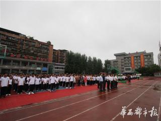 达川中学:以青春的名义,向祖国宣誓